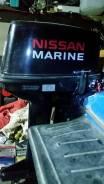 Nissan Marine. 9,80л.с., 2-тактный, бензиновый, нога S (381 мм), Год: 2013 год