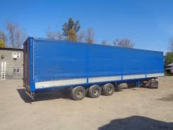 Schmitz S.PR+. Полуприцеп, 20 000 кг.
