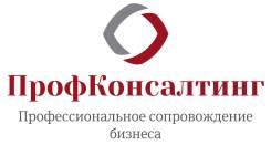 Юридическое сопровождение / Регистрация бизнеса