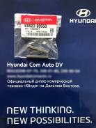 Шпонка коленвала. Kia: Carnival, Sedona, Grand Carnival, Pregio, Bongo, K-series Hyundai Terracan Двигатель D4BB