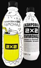 Лимонад.