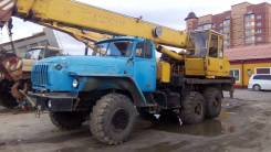 Урал. Продам автокран на базе , 10 000 куб. см., 16 000 кг., 20 м.