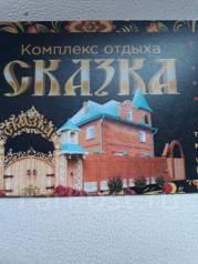 Администратор. ИП Тивоненко. Рощино улица Юбилейная 20(район Заимки)