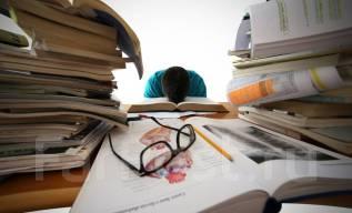 Рефераты дипломные работы Помощь в обучении в Хабаровске Курсовые контрольные рефераты дипломные работы