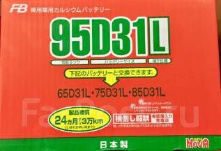FB Super Nova. 80А.ч., Обратная (левое), производство Япония