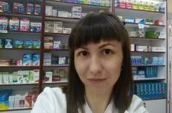 Провизор-фармацевт. Высшее образование по специальности, опыт работы 8 лет