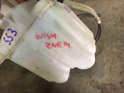 Бачок стеклоомывателя. Toyota Wish, ZNE14, ZNE14G