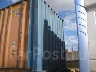 Продам ВКР дипломную работу по нефтегазовому делу Продажа в Южно  Продам контейнер 40 футов Южно Сахалинск