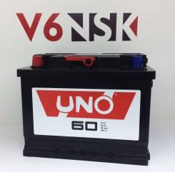 Uno. 60 А.ч., Прямая (правое), производство Россия