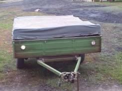 Сзап. Автоприцеп, 550 кг.