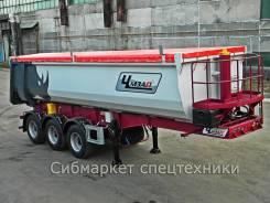 Чмзап 9520. Новый самосвальный полуприцеп -022-PS (Носорог) - В наличии!, 31 000 кг.