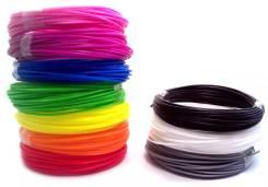 Пластик для 3d ручек PLA 1.75 10м