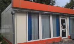Продам торговый павильон по ул. Руднева