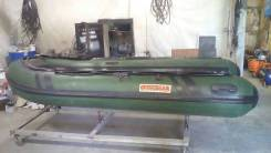 Suzumar. Год: 2011 год, длина 3,10м., двигатель подвесной, 15,00л.с.