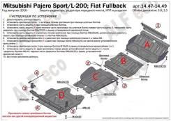 Защита раздаточной коробки. Mitsubishi Pajero Sport, KS0W Mitsubishi L200, KK/KL, KK, KL, KS0W