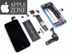 Ремонт телефонов Apple, XiaoMi, Samsung, Sony, Диагностика Бесплатно!