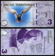 Доллар Арктический.