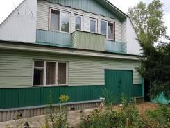 Продам 2-этажный дом в Арсеньеве. Переулок Хасанский, р-н Калининская-Пограничная, площадь дома 120 кв.м., скважина, электричество 15 кВт, отопление...