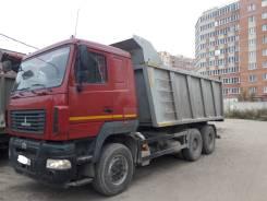 МАЗ 6501В9-8420-000. Продается грузовой самосвал , 11 211 куб. см., 33 500 кг.