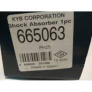 Амортизатор масляный передний Premium 665063 KYB Япония