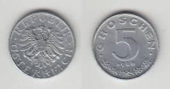 Австрия 5 Грошен 1968 год (иностранные монеты)