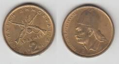 Греция 2 Драхмы 1984 год (иностранные монеты)