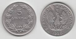 Греция 5 Драхм 1930 год (иностранные монеты)