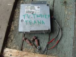 Телевизор салонный. Nissan Teana, J31 Двигатели: VQ23DE, NEO