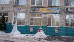 Помощник воспитателя. МАДОУ 25. Г. Хабаровск улица Комсомольская 120