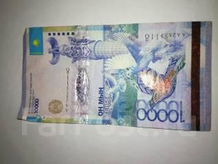 Продам или Обменяю банкноты Казахстана