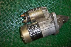 Стартер. Subaru Legacy, BF4, BC4, BCL Subaru Impreza, GC4, GC1 Subaru Alcyone, AX4 Двигатели: EJ20D, EJ20E, EJ15E, EJ16E, EA82T