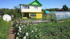 Садоводство Металург-2. От частного лица (собственник)