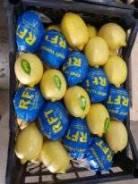 Лимон из Турции