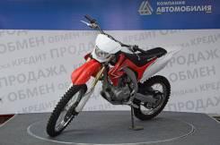 Motoland XR 250. 250 куб. см., исправен, птс, с пробегом