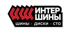 Шиномонтажник. Улица Воронежская 141