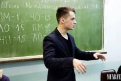 Репетитор английского языка. Незаконченное высшее образование (студент), опыт работы 4 месяца