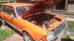 Ford Granada, 1979