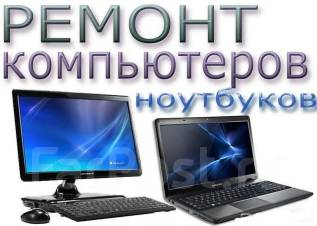 Ремонт сотовых телефонов ноутбуков установка windows