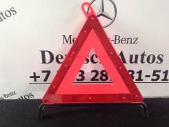 Кнопка включения аварийной остановки. Mercedes-Benz C-Class, W203 Mercedes-Benz S-Class, W220 Mercedes-Benz E-Class, W210