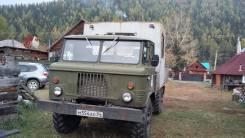 ГАЗ 66. Продается газ-66 в ОТС, 3 000 куб. см., 3 000 кг.