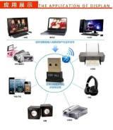 Bluetooth-адаптеры.