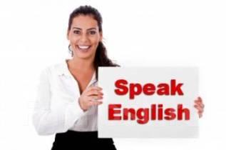Преподаватель английского языка. По скайпу