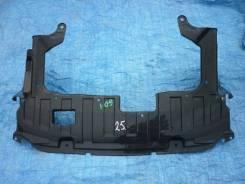 Защита двигателя. Honda Fit, UA-GD1, CBA-GD3, LA-GD1, UA-GD3, DBA-GD1, LA-GD3 Honda Jazz Двигатели: L13A6, L13A5, L12A4, L12A3, L13A2, L15A1, L13A1, L...