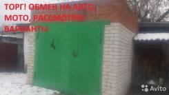 Гаражи капитальные. площадь Привокзальная 25, р-н ЖД вокзал, 25,0кв.м., электричество, подвал.