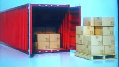 Сборная отправка грузов, комплектация конт-ов во Владивостоке