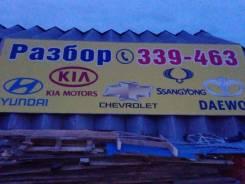 Рулевая рейка. Kia Chevrolet SsangYong Hyundai Daewoo