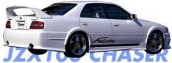 Спойлер. Toyota Chaser, LX100, JZX105, JZX100, GX105, GX100, JZX101 Двигатели: 1JZGTE, 2LTE, 1GFE, 1JZGE, 1JZFE, 2JZGE