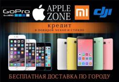 iPhone Х/8/8Plus/7/7Plus/6s/6/5s! Xiaomi! MeizuКредит! Гарантия! AppleZone