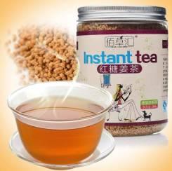 Имбирный растворимый чай с коричневым сахаром, 200 размер 200 гр