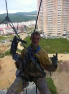 Промышленный альпинист. Незаконченное среднее (школьник), опыт работы 9 лет